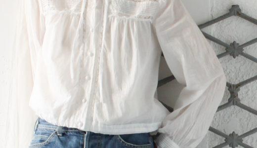 【Momm!!】渡辺麻友(まゆゆ)さん着用の衣装のブランドは?