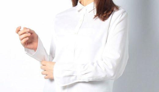 【今夜くらべてみました】小倉優子(ゆうこりん)の衣装ブランド(白シャツ・花柄スカート・刺繍カーデ)【1月31日】