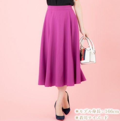 Cherry Ann アシンメトリーカラースカート