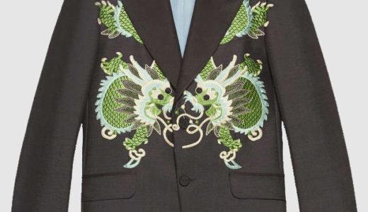 【櫻井・有吉THE夜会】伊勢谷友介さん着用衣装のジャケットのブランドは?