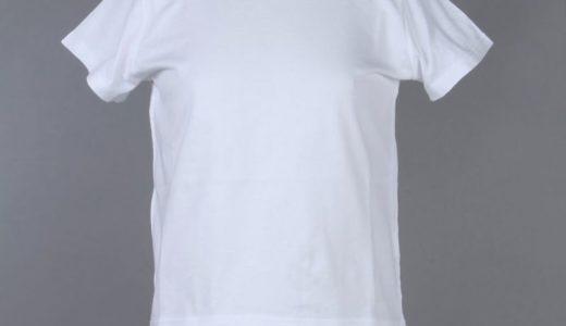 【ヒルナンデス!】川口春奈さん着用の衣装のブランドは?