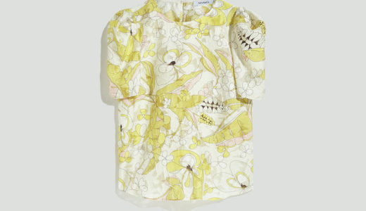 【金曜ロンドンハーツ 4/13】泉里香の衣装ブランドは?