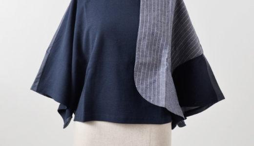 【ダウンタウンなう】芳根京子さんのハシゴ酒での着用衣装ブランドは?