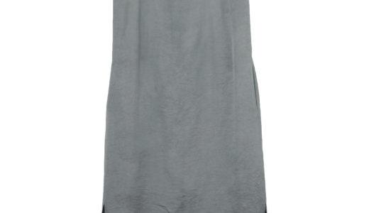 【金曜 ロンドンハーツ】倉科カナさん着用の衣装のブランドは?