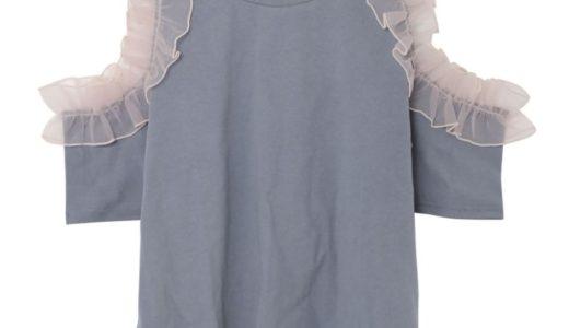 【火曜サプライズ】桜井日奈子さん着用の衣装のブランドは?