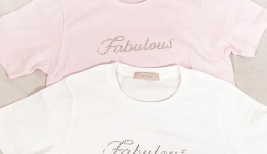 【今夜くらべてみました】emmaさん着用の衣装のブランドは?