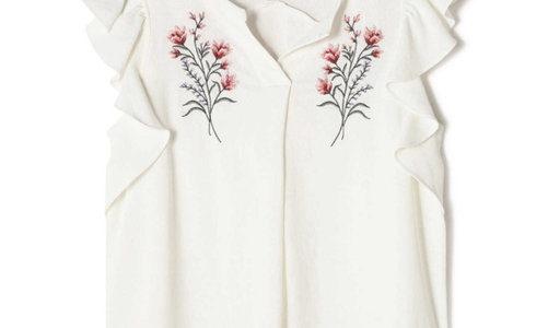 【踊る!さんま御殿!!】土屋太鳳さん着用の衣装のブランドは?
