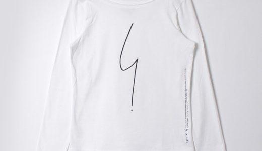【しゃべくり007】本田翼さん着用の衣装のブランドは?