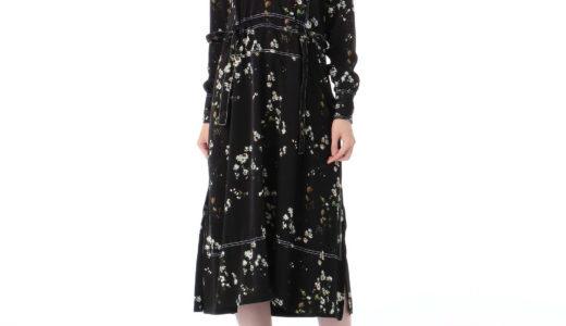 【しゃべくり007】長澤まさみさん着用の衣装のブランドは?
