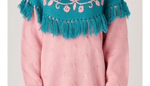 【水曜日のダウンタウン】藤田ニコル(にこるん)の衣装(ピンクのフリンジニット)【1月17日】