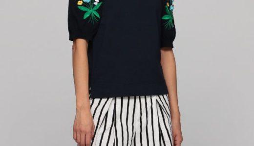 【嵐にしやがれ】波瑠の衣装(花刺繍Tシャツ・グリーンキュロット)