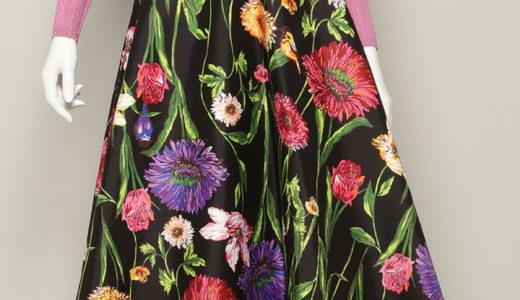 【さんま御殿】真飛聖の衣装(花柄スカート)のブランドは?