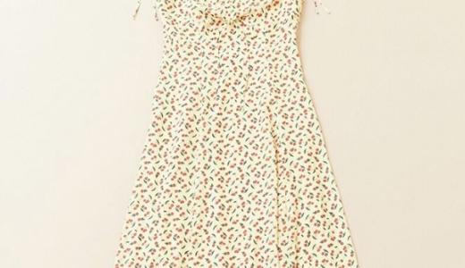 【池上彰のニュースそうだったのか!! 4/11】秋元真夏の衣装(チェリー柄ワンピ)のブランドは?