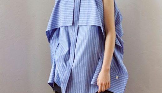 【ホンマでっか!?TV 5/23】清野菜名の衣装(ストライプシャツ)のブランドは?