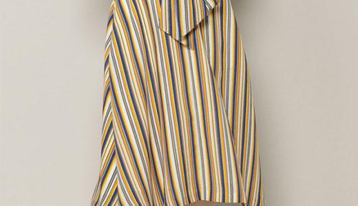 【ネタパレ 6/22】須田亜香里の衣装(ストライプスカート)ブランドは?