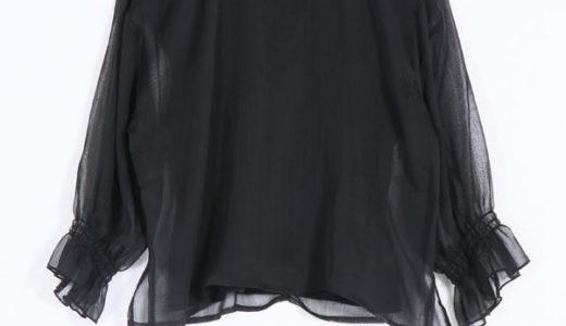 【若林&指原のいま部屋探してます】指原莉乃の衣装ブランドは?