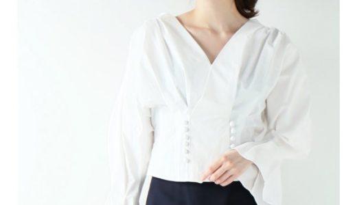 【笑ってコラえて! 9/12】乃木坂46(白石麻衣・西野七瀬・秋元真夏)の衣装ブランドは?