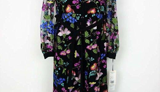 【ボクらの時代 3/17】枡田絵理奈アナのチュール刺繍ワンピースのブランドは?