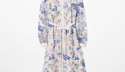 【風をたべる】宇垣美里アナの衣装ブランドは?